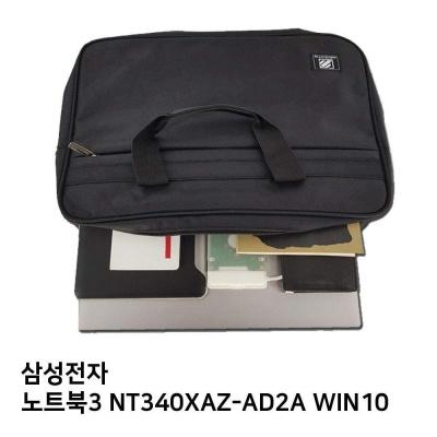 S.삼성 노트북3 NT340XAZ AD2A WIN10노트북가방