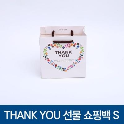 THANK YOU 손잡이 선물 쇼핑백 소