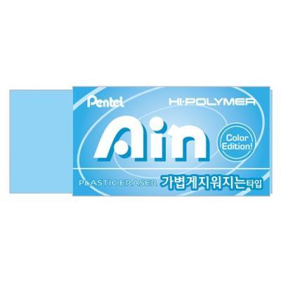 컬러AIN지우개 ZEH-05S (스카이블루) (펜탈) (개) 246989