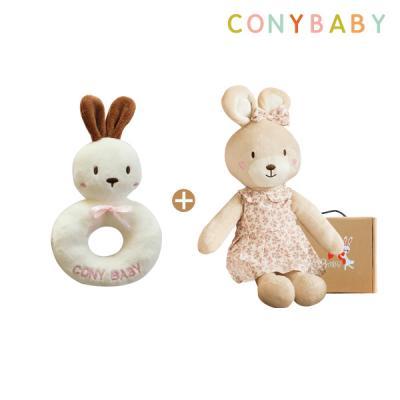 [CONY]오감발달애착인형세트(아기베순이+토끼딸랑이)