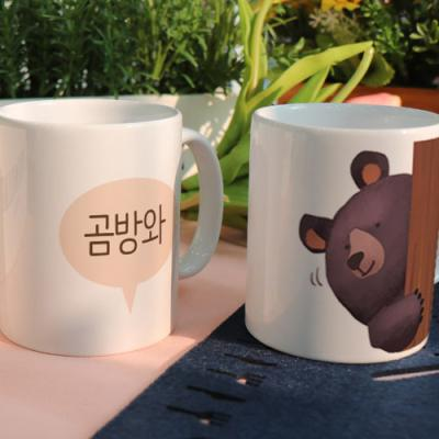 ce161-디자인머그컵2p-곰방와곰