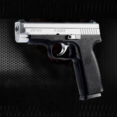 ACADEMY 장난감 TP45 BB탄에어건 권총CH1531668