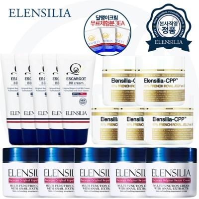 엘렌실라 달팽이크림5 + 로얄젤리크림5 + 비비크림5