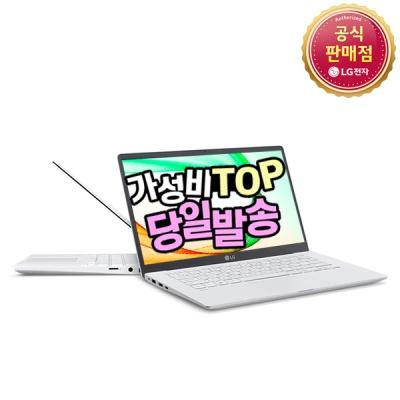 LG전자 그램14 14Z90N-EB3WK 초경량 인강노트북