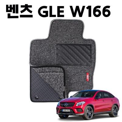 벤츠 GLE W166 이중 코일 차량 차 발 깔판 매트 Gray