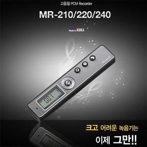 메모큐[녹음기]녹음기MR-240(4GB)PCM원음녹음 강의회의 어학학습 영어회화 디지털음성 보이스레코더,