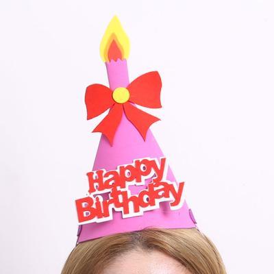 EVA 촛불하나 생일 고깔모자 (핑크)