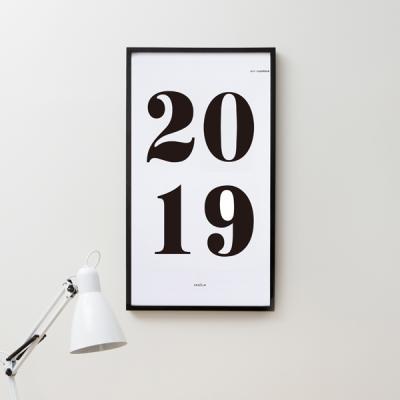 2019 캘린더