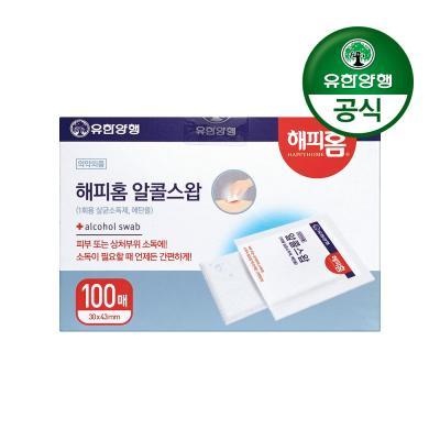 [유한양행]해피홈 소독용 알콜스왑 100매입