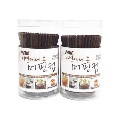 자연에서온머핀컵 초코, 2개(200매)