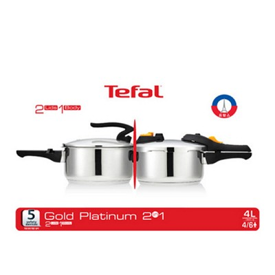 테팔 명품골드플래티늄 압력밥솥 2in1