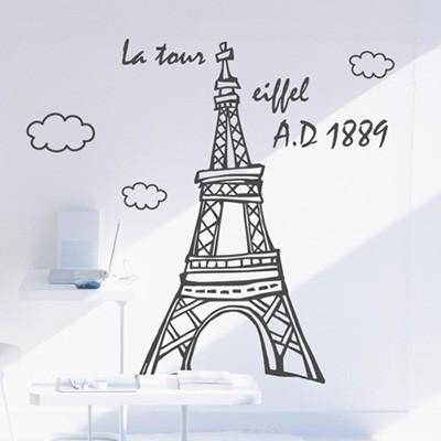 idc241-라 트루 에펠(대형)
