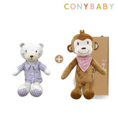 [CONY]애착인형2종세트(셔츠베베30퍼플+아기원숭이)