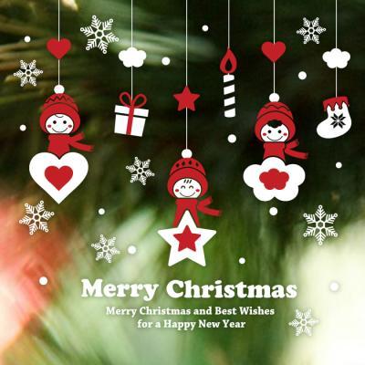 제제데코 크리스마스 눈꽃 스티커 장식 CMS4J235