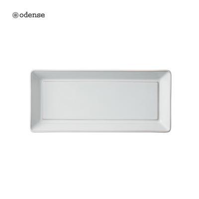 [오덴세]아틀리에 라지 직사각 접시