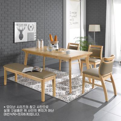 N460 6인 원목 식탁 세트(의자형) 1color