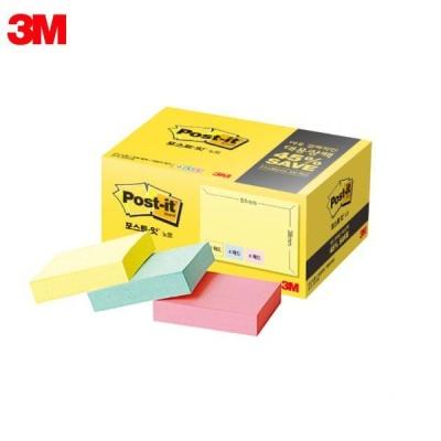 3M 포스트잇 노트 대용량팩 653-20A [00031898]