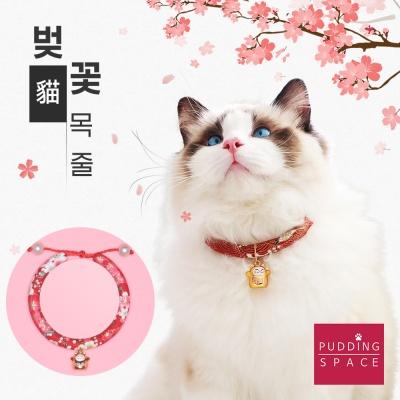 푸딩스페이스 강아지 고양이 목걸이 방울 스카프