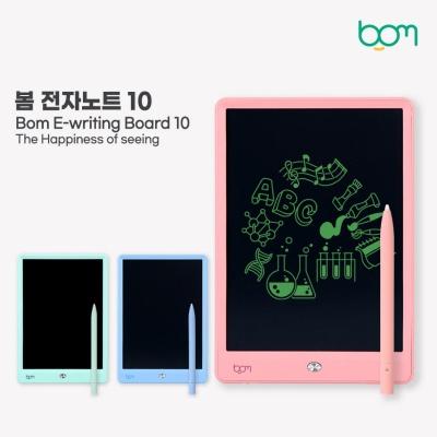 봄 전자노트10 (민트/핑크/파스텔블루 택1)