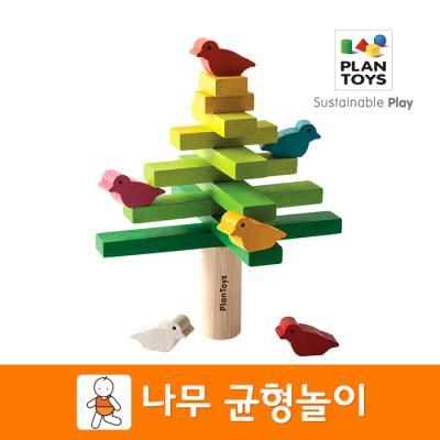플랜토이즈 원목장난감 교육놀이 나무 균형놀이 5140