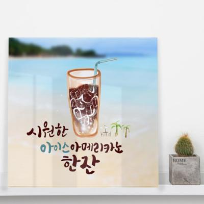 id681-아크릴액자_여름별미