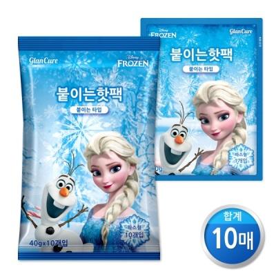 국내생산 디즈니 겨울왕국 붙이는 핫팩 10매