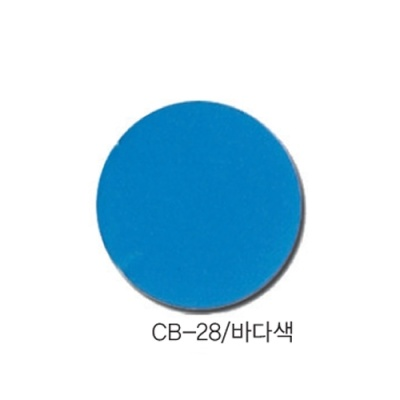 [현진아트] CB단면칼라우드락 5T 6X9 CB-28 바다색 [장/1]  114457
