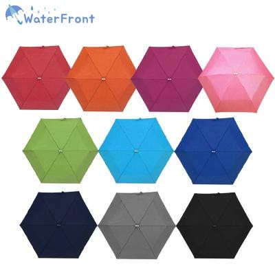 워터프론트 초경량 수동 접이식 단색 무지 3단 우산