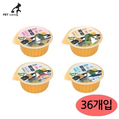 퓨퓨 미니캔 50g (4종혼합) (36개입) (1박스)