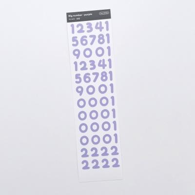 러브미모어빅 숫자 퍼플 씰스티커