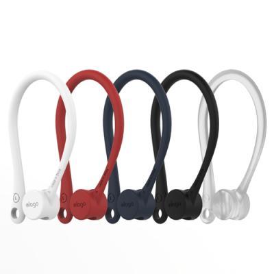 엘라고 에어팟 이어후크 Airpods Ear Hook