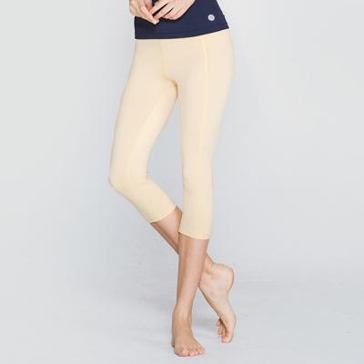 [메디테이션] PC2069 레몬 여성 요가복 운동복 요가바지