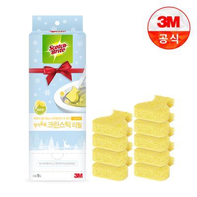 [3M]크린스틱 뉴 향기톡톡 리필 9입 보관팩_레몬_스페셜에디션