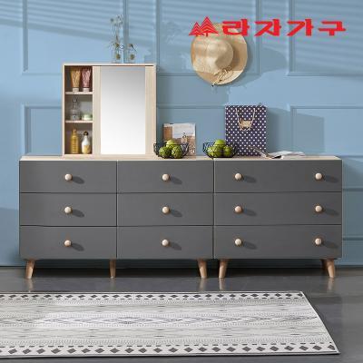무디 소프트 와이드 서랍 화장대 세트 거울 포함