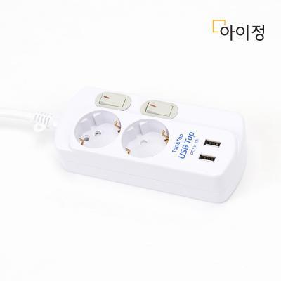 아이정 Tap&Tap 개별 USB 멀티탭 2구 4.5M