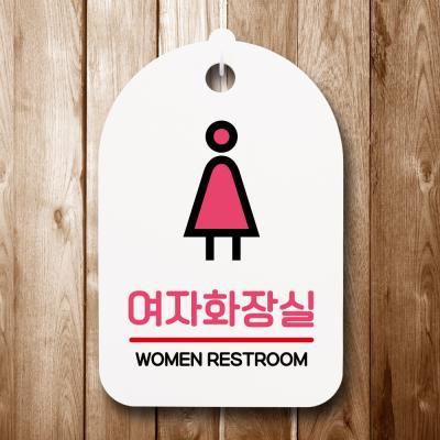 표지판 팻말 푯말 간판 S6_137_세모 여자화장실