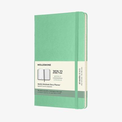 2022위클리(18M)/아이스그린 하드 L