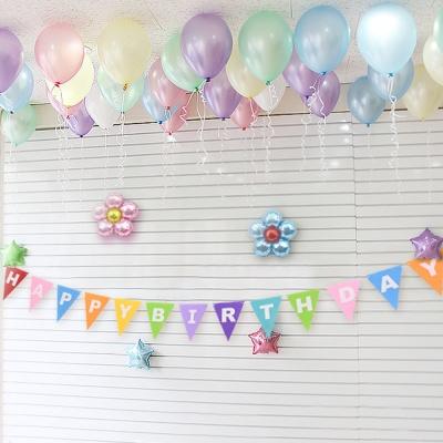 홈파티 생일 풍선세트-04 (헬륨가스포함)