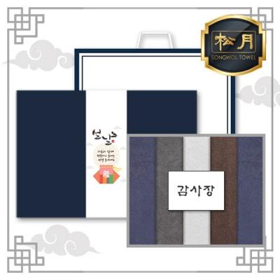 송월 호텔 190g 5P 설 선물세트