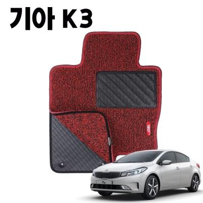 K3 이중 코일 차량 발 깔판 바닥 카 메트 매트 Red