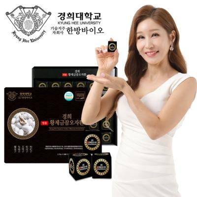 [경희한방바이오] 황제 금잠오자환 30환