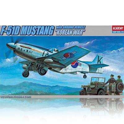 1/72 F-51D 한국전쟁 머스탕 - 대한민국 공군 (12496)