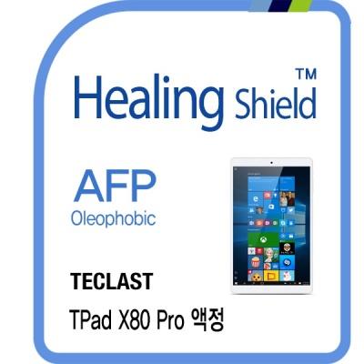 태클라스트 TPad X80 Pro 올레포빅 액정필름 전면 1매