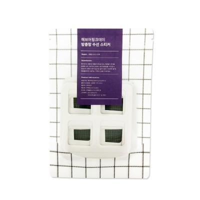 대용량 방충망 스티커 40pcs(물구멍/수선) 2종택1