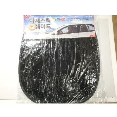 마제스틱 썬쉐이드 기본형 햇빛가리개 자외선차단