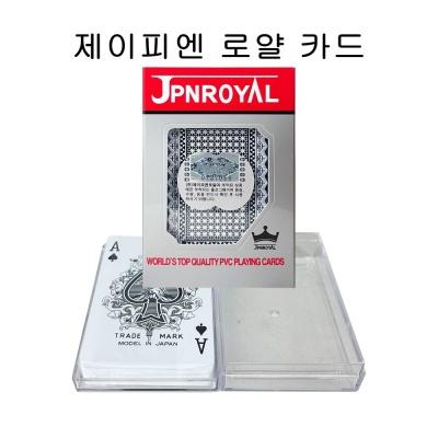 JPN 로얄카드 제팬 로열카드 -O
