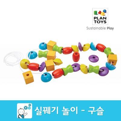 플랜토이즈 원목교구 학습완구 구슬 꿰기 놀이 5353