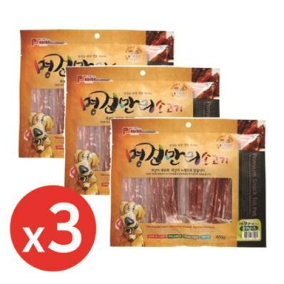 명견만리400g 소고기슬라이스 x3개 강아지간식