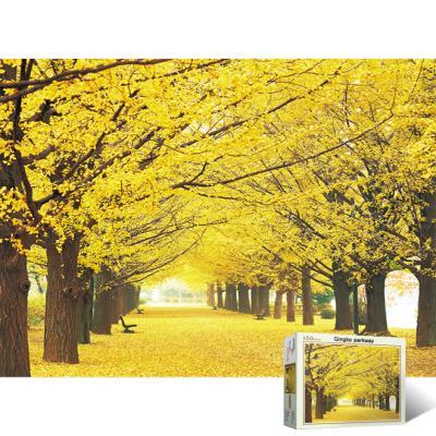 150피스 환상적인 은행나무길 PL150-26