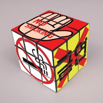 흡연예방 큐브 만들기 놀이(30인용)